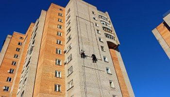 Working from Heights? Don't Leave Your Safety up to Chance